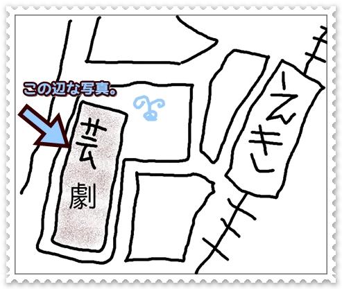 アバウトな東京芸劇地図