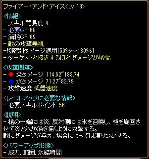 RedStone1110.jpg