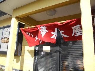 118karafutoya-1.jpg