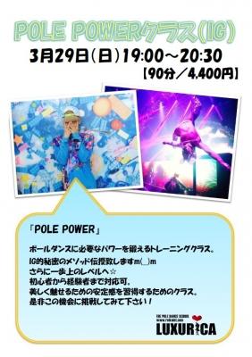 polepower(IG).jpg