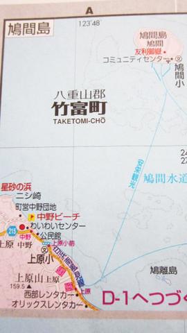 img_鳩間島地図