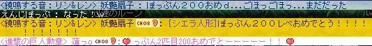 Maple150205_025747.jpg
