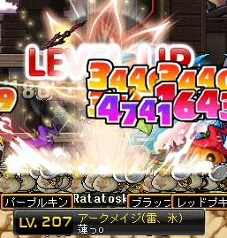 Maple150207_232214.jpg
