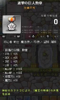 Maple150220_001009.jpg