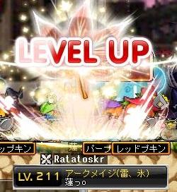Maple150222_032012.jpg