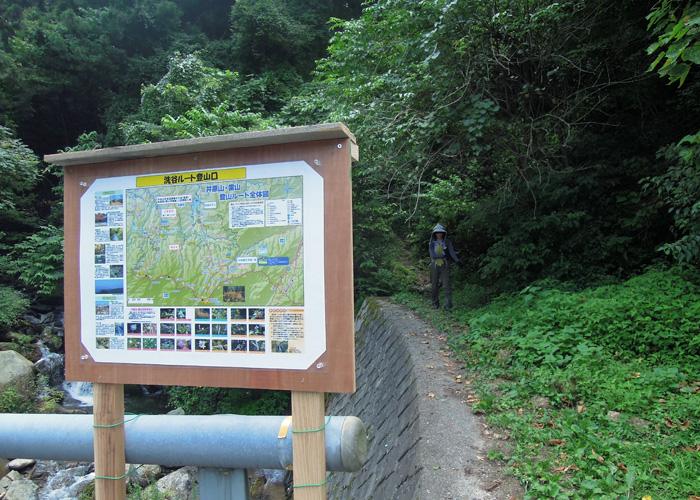 2015,8,1雷山~井原山-29