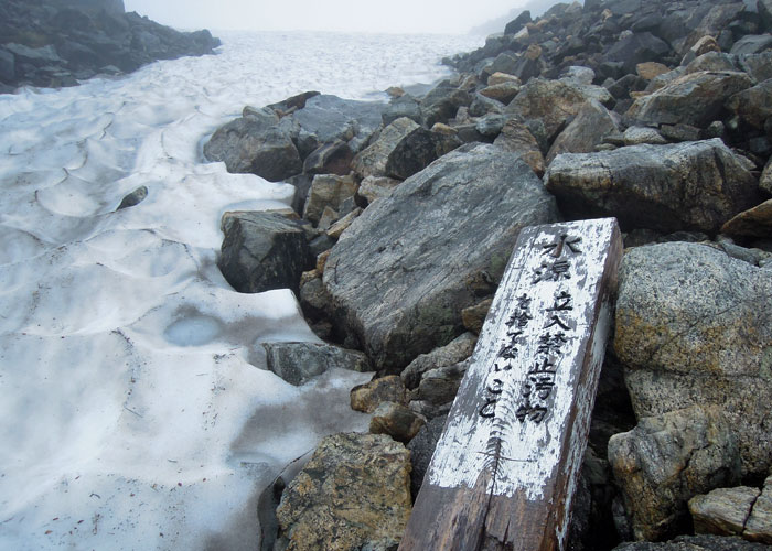2015,8,12劔岳-57