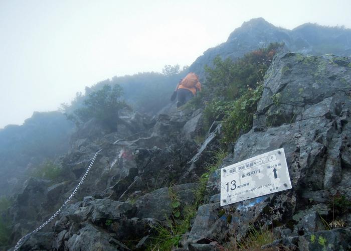 2015,8,12劔岳-49