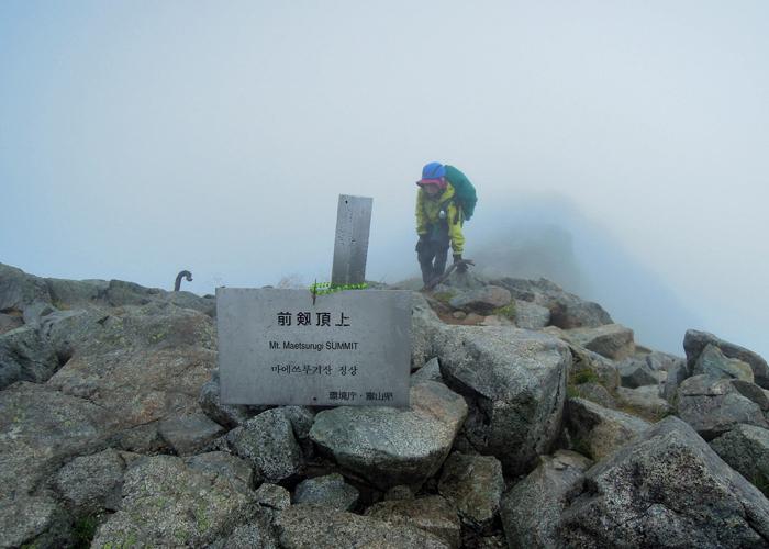 2015,8,12劔岳-7