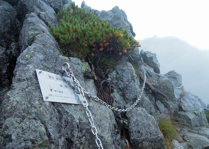 2015,8,12劔岳-6