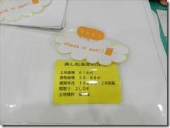 20150821002_yu