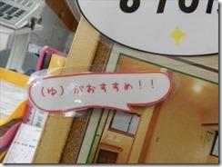 20150821004_yu