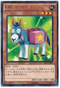 card100020228_1.jpg