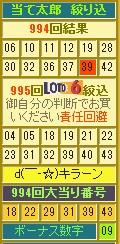 2015y08m19d_145724889.jpg