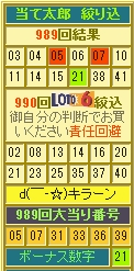 990.jpg