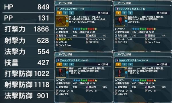 20150111seika.jpg
