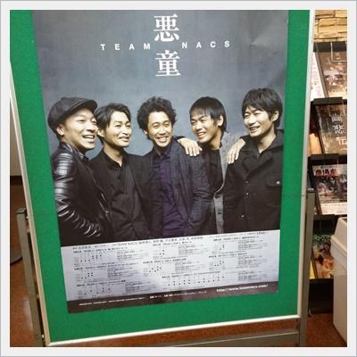 大阪IMG00016-20150719