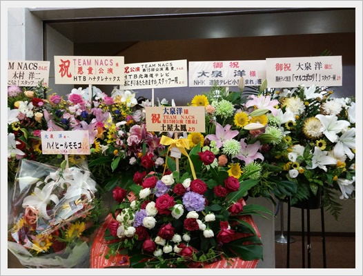 大阪IMG00018-20150719
