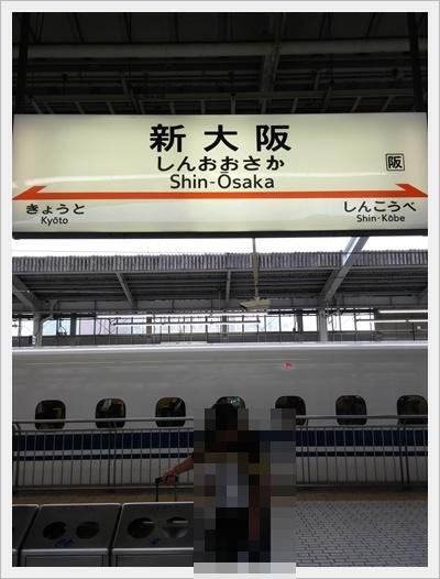 大阪IMG00051_HDR-20150719