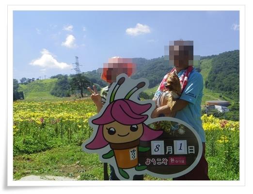 ダイナランドと白川郷IMGP3261-20150801
