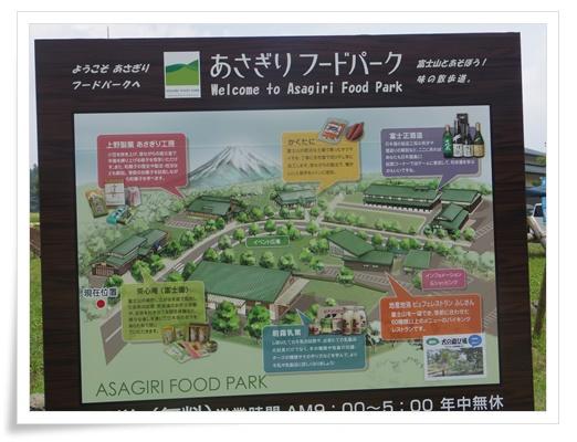 朝霧高原IMGP3327-20150808