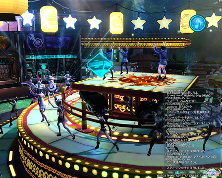 pso20150728_230728_006.png