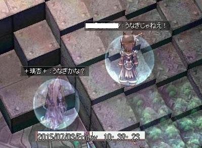 screenLif6166s.jpg