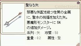 screenLif6334.jpg