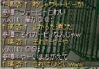 screenLif6340s.jpg