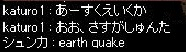 screenLif6475x.jpg