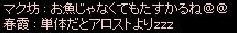 screenLif6484s.jpg