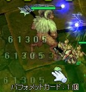 screenLif6487x.jpg