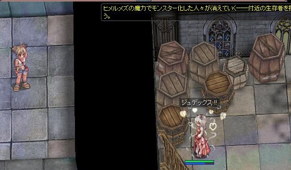 screenLif6530s.jpg