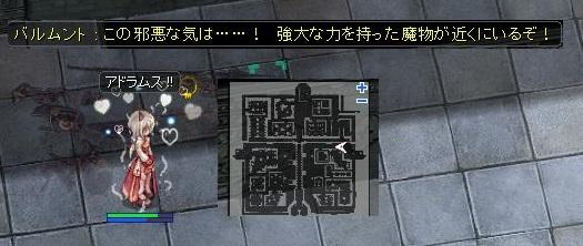 screenLif6545s.jpg