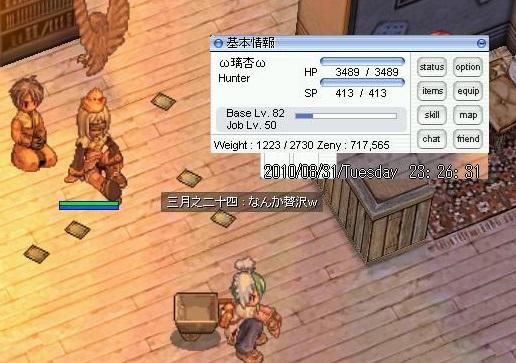 screenverdandi000s.jpg