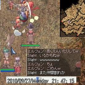 screenverdandi032s.jpg