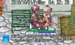 screenverdandi038s.jpg