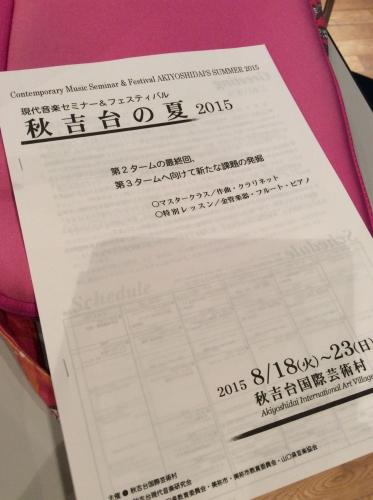 ファイル 2015-08-19 18 46 53_s