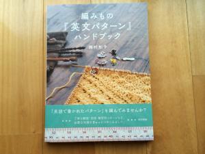 epbook1-1.jpg