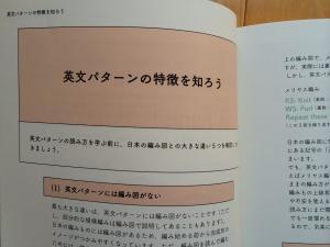 epbook1-11.jpg