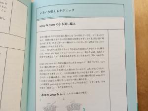 epbook1-6.jpg
