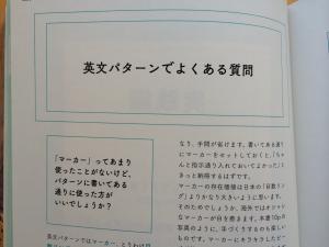 epbook1-7.jpg