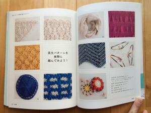 epbook1-8.jpg