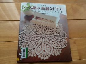 karei5.jpg