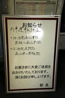 rie10104.jpg