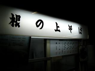 rie10157.jpg