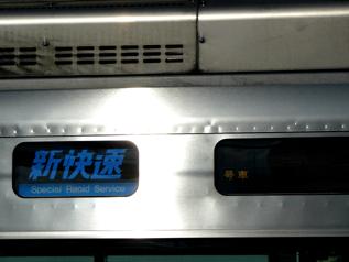 rie10195.jpg