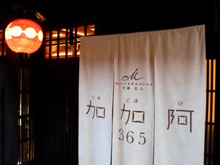 rie10360.jpg