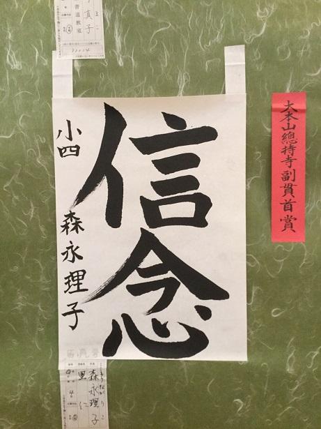 IMG_1192理2