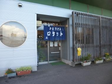 P170495.jpg